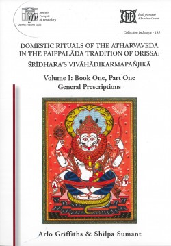 Domestic Rituals of the Atharvaveda