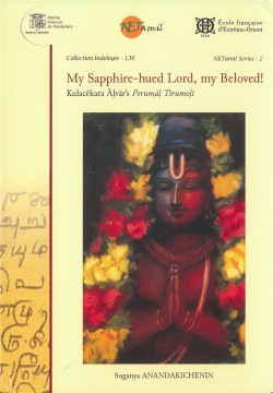 My Sapphire-hued Lord, my Beloved !